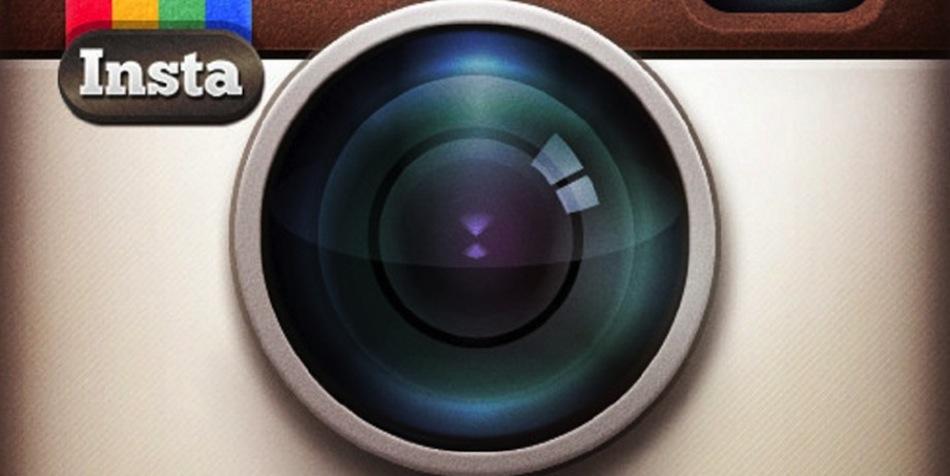 Reklamy na Instagramie? Wiadomo już jak będą wyglądać