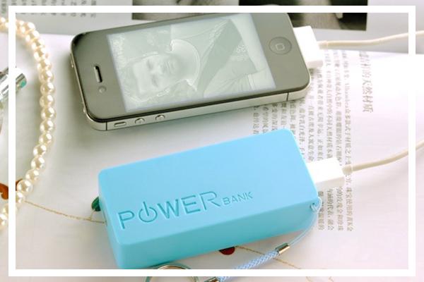 powerbank