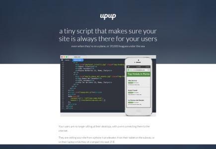 upup-offline-navigating-library