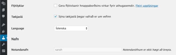admin-language-setting