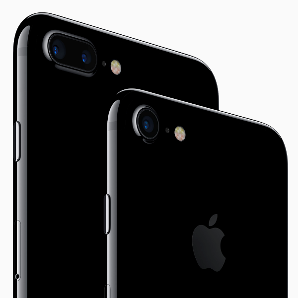 Jedna recenzja i iPhone 7 do wygrania