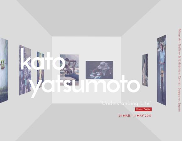 Efektowny skrypt wystawy 3D w Twojej przeglądarce