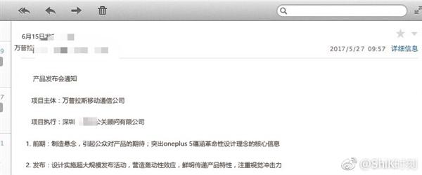 Premiera OnePlus 52017 data