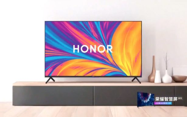 honor vision