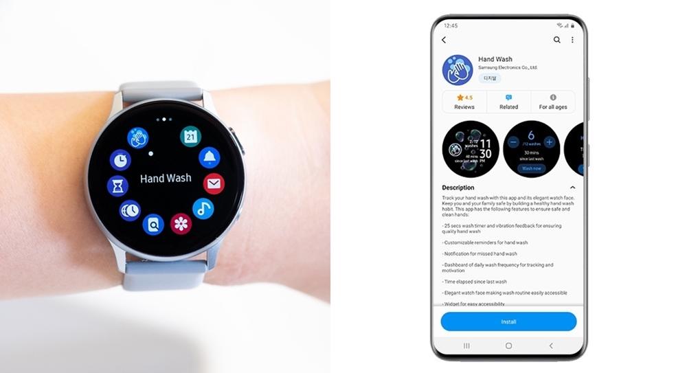 Galaxy Watch Handwash app main 3 F