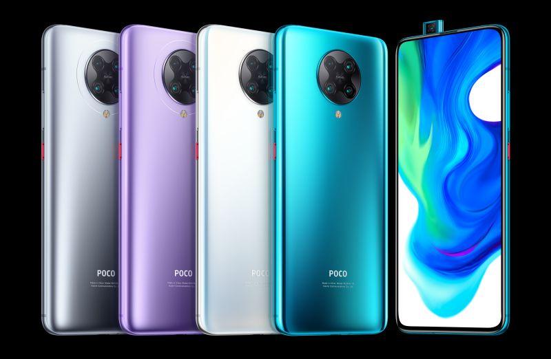 POCO F2 Pro 10
